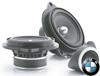 Акустические системы для BMW